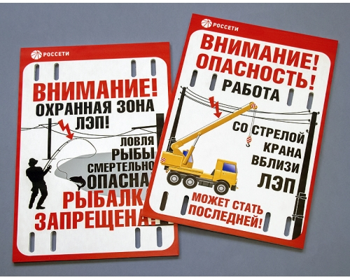 Табличка из ПВХ с уф печатью